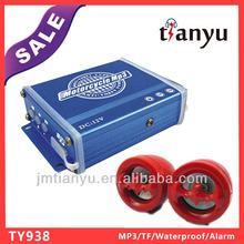 Jiangmen tianyu professional manufacturer waterproof pandora car alarm