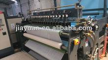 CE & SGS Certified PU, EVA, Foam, Leather and Fabric Laminating Machine