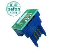 Compatible toner cartridge Chip Sharp MX2300/2700