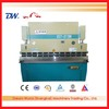 2014 new products in machinery! hydraulic bending macine , press brake bending machine price , metalworking machine