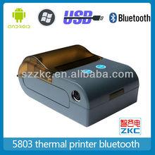 ZKC-5801 Portable POS thermal receipt printer