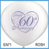 Promotion Happy 60th Anniversary Latex Heart Balloon