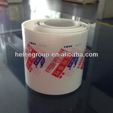 White PVC/PE film