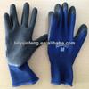 Rubber/ Latex Coated Gloves /working hand safety gloves, knitted cotton working gloves China manufacturer