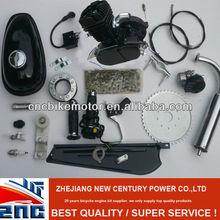 Hot sales black color F50/F60/F80 bicycle engine kit / 48cc /60cc /80cc Bicycle motor kit