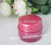 5g Round cosmetic container small plastic cosmetic containers mini acrylic jar