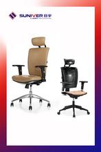 plastic mesh BOSS office Chair parts