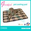 cooling gel pet mats have a good price