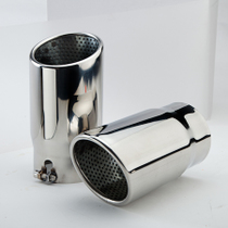 Stainless steel muffler tip for Audi Q7