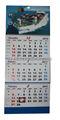 calendário islâmico 2014