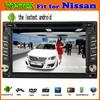 2 din android GPS 3G Radio MP3 car dvd for nissan qashqai