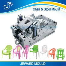 plastic mold chair, mould injection manufacturer