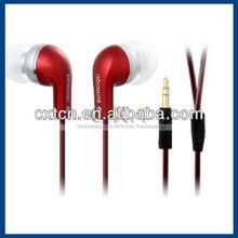 SONGQU SQ-126MP jack de 3,5 mm en la oreja los auriculares con Super Bass de 1,5 m de cable para reproductor de MP3, PC