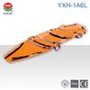 Emergency First Aid YXH-1A6L