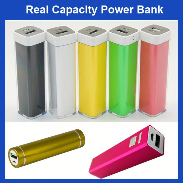 CHEAP PRICES!!! Latest Design 2012 mobile power bank
