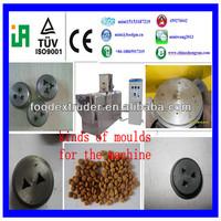 Dog Food Pellet Machine/High efficiency dog food machine/hot selling dog food making machine