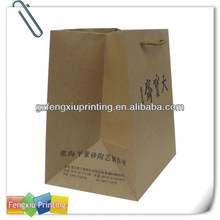 Recycled Twist Handle Brown Kraft Paper Bag