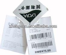 printable shopping price tags for description