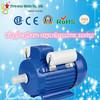 yl single phase brushless asynchronous fan motor (factory price)