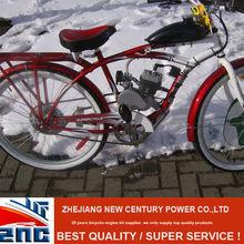 BICYCLE ENGINE 48CC 60CC 80CC