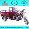 mini cargo or passenger three wheel motorcycles for sale