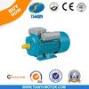 YC 220V 60HZ ac motor 1.5HP 1 phase motor electric