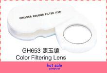 gem Chelsea Filter blue color filter plastic magnifying lens