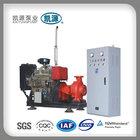 Agricultural Diesel Water Pumps KY-XBC High Pressure Diesel Engine Irrigation Pump