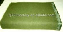 Military wool blanket from Jihua