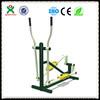 Treadmill outdoor training equipment for all ages(QX-086F)/ gym equipment brands/gym equipment manufacturers uk