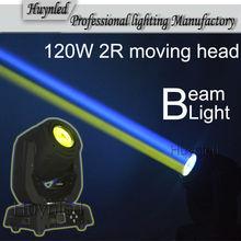 China pro moving head laser light 120w 2r beam stage light