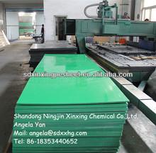 15mm thick green HDPE (Polyethylene )plastic plate for buffer strip