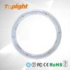 Diffused G10Q 205mm 11Watt Dimmer LED Ring Lamp
