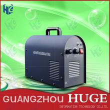 Aluminium-globe Shiny Aroma Air Purifier / Freshener / Revitalizer