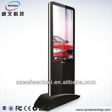 Vertical Floor standalone advertising system media player