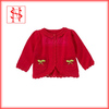 shawl cardigan solid color cute baby clothing sweater
