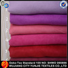 High Quality Fashion Polyester Suede Fabric For Swivel Chair Cover