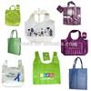 2014 bottom price 70d nylon six-pack tote bag
