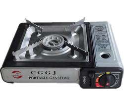 saving energy and safety gas stove