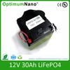 12v 30ah small rechargeable lifepo4 battery
