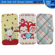 cute bling case for LG P700