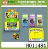 2014 Wholesale metal yoyo Classic Toy funny yoyo top game boy toy kids yoyo ball toy for sale H011484