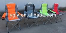 wooden beach chair with armrest