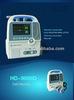 DW-HD9000D first aid aed defibrillator