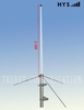 6.5dBi High Gain vhf antenna fiberglass HYS-F220V