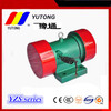 YZS series electric vibration motor for vibrating sieve and feeder used in coal, mining (factory)