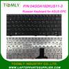 Russian Keyboard For New Asus Netbook Mini EEE PC 1001HA, 1001HT, 1001P, 1001PX, 1005HA, 1008HA Laptop Keyboard - 04GOA192KUS11