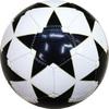 ball cup football 2014 /Soccer ball/Football world cup 2014