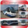 new commercial coach bus manufacture GTZ6120E5