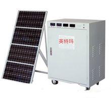 Photovoltaic solar power units